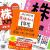 【株初心者向け】プロ厳選の本8選~入門からチャート分析~